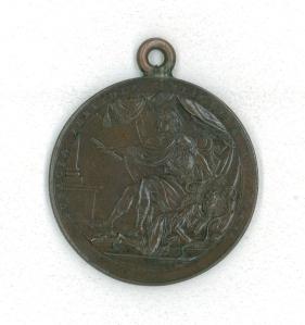 Medalla del cabildo eclesiástico mejicano, de 1814, en conmemoración de la restitución al trono de España, del Rey Fernando VII. Anverso.