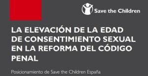 La-elevación-de-la-edad-de-consentimiento-sexual-en-la-reforma-del-Código-Penal.-Posicionamiento-Save-the-Children-España2