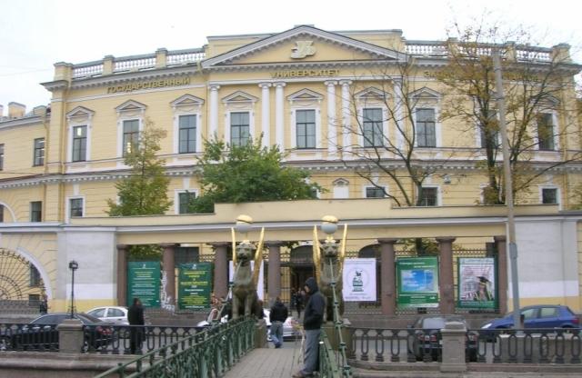 universidad-de-finanzas-y-economia-de-san-petersburgo_7389295